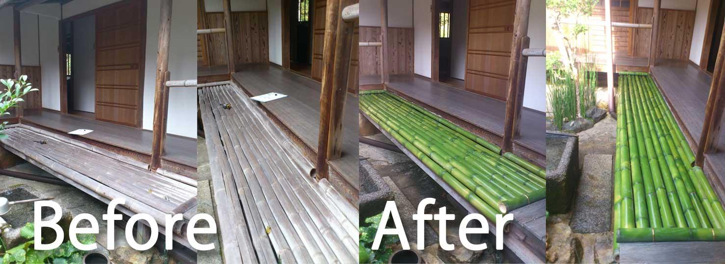 竹のある縁側の改修