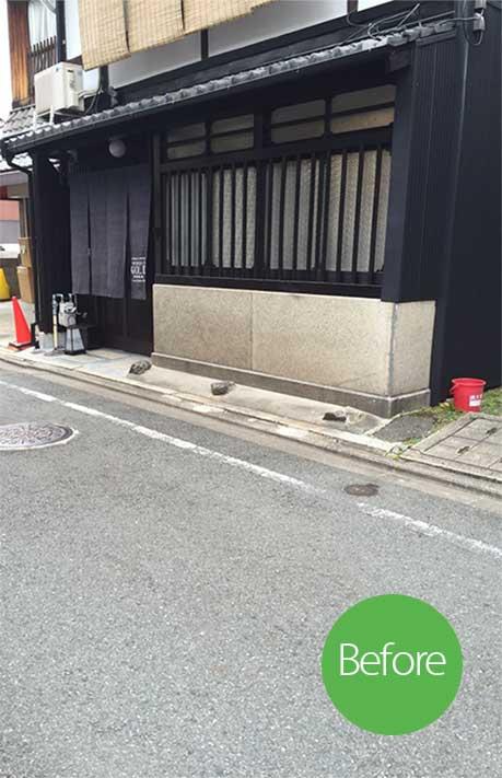 駒寄せ・犬矢来(竹垣施工前)